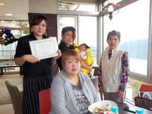 「護衛艦みょうこうビーフカレー」1000食販売達成!