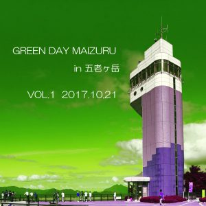 GREEN DAY MAIZURU in 五老ヶ岳